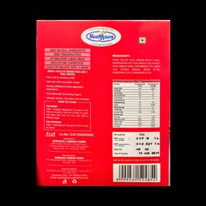 Multi grains Health Mix carton (500 gms)
